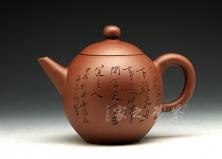 大明壶(谭泉海刻绘)
