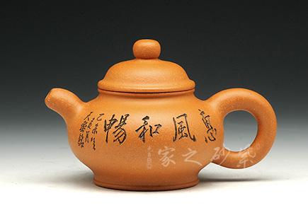 清影(惠风和畅)