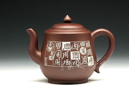 周氏文化专用壶