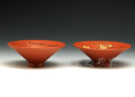 大斗笠杯(一对)