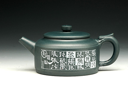 张氏文化专用壶