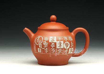 李氏文化专用壶