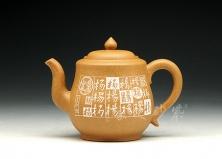 杨氏文化专用壶