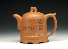 金钟(茶缘)