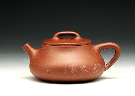 铺砂凹瓢(周文举)