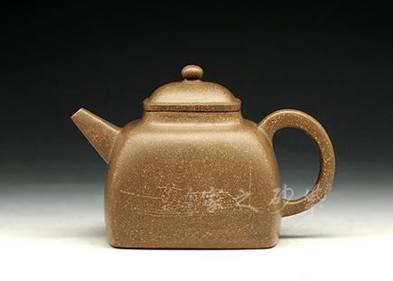 荆玉四方(李隆基)