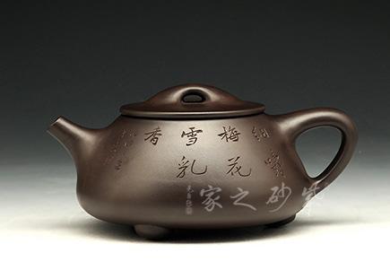 宜兴紫砂-景舟石瓢(吴湖帆收藏款)-紫茄泥-蒋泽军