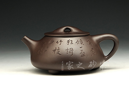 宜兴紫砂-景舟石瓢(戴相明收藏款)-紫茄泥-蒋泽军
