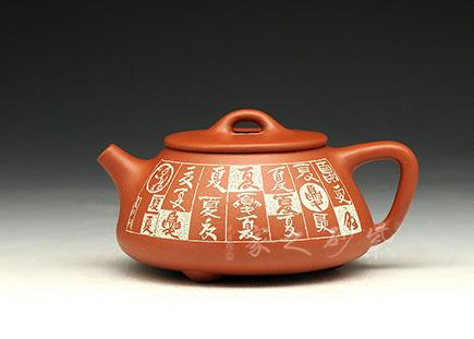 夏氏文化专用壶
