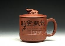 皮革盖杯(神牛)