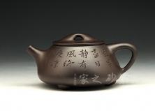 景舟石瓢(唐云收藏款)