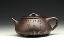 景舟石瓢(戴相明收藏款)
