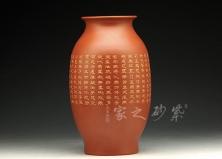 心经花瓶(大)