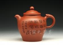 宜兴紫砂壶-古韵 (谭泉海刻绘)-原矿红泥-谭晓燕