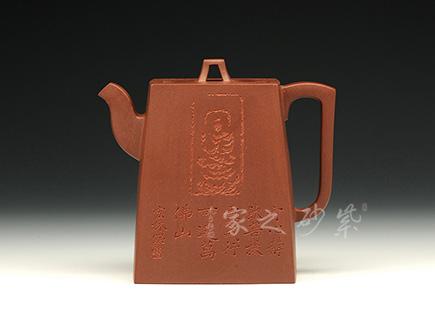 宜兴紫砂壶-汉方-原矿底槽青-陈宏林