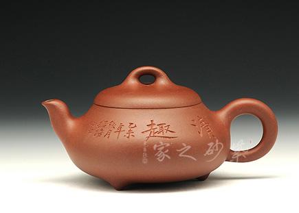 石瓢(清趣)