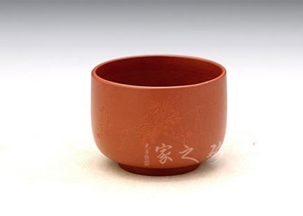 朱泥品茗杯(加底)