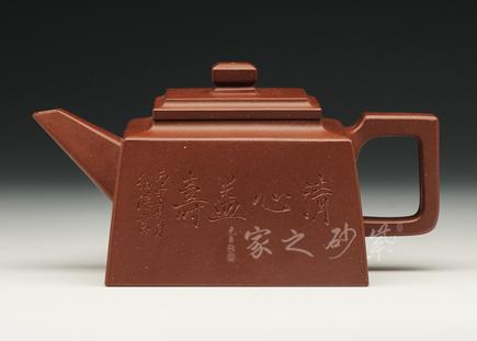 汉方(清心益寿)