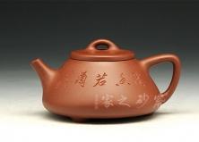 子冶石瓢(清香若兰)