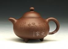 小香泉(毛国强刻绘)