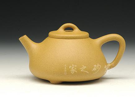 子冶石瓢(原矿黄金段)