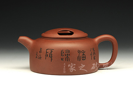 牛盖莲子-原矿底槽青