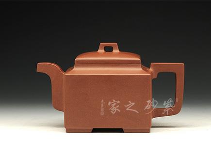 易胜博精品馆作品-潘持平-亚明四方壶