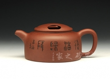 易胜博-牛盖莲子-原矿底槽青-谭晓燕