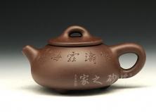 石瓢(陈宏林刻绘)