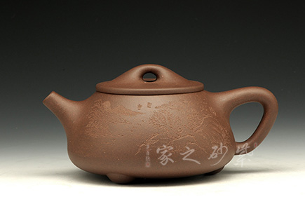 石瓢(苍松明远树)