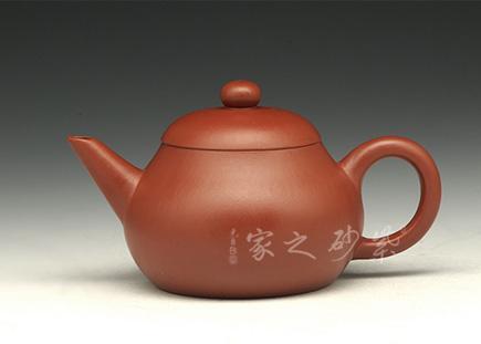 宜兴紫砂壶-异形水平-大红袍-杨小泉
