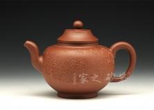 宜兴紫砂壶-圆福-原矿底槽青-周伟光