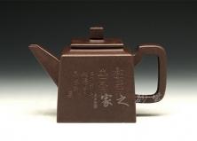 小四方高升(邀君共品一壶茶)