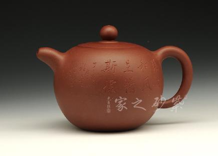 圆珠(谭泉海刻)