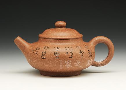 啟春壶(荷花)