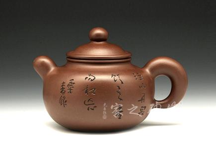昒忆(毛国强刻绘) -已