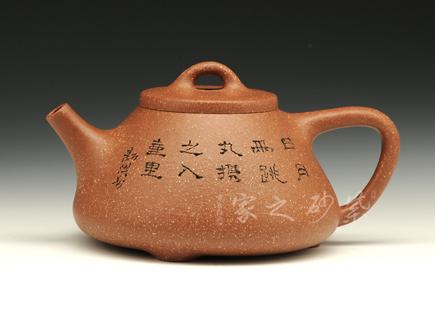 宜兴博亿堂娱乐-子冶石瓢-明朝土-崔龙君