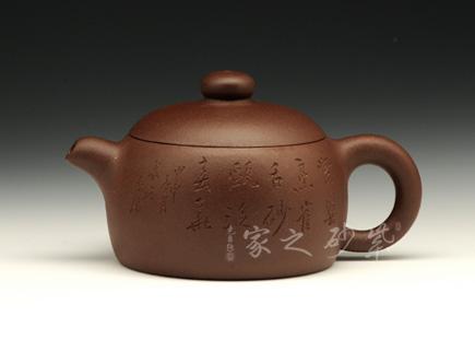 乳鼎(谭泉海)
