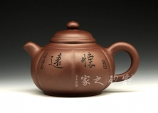 菊蕾壶(竹)