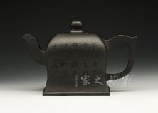 新方壶(焐灰)