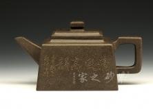 汉方(清风高韵)