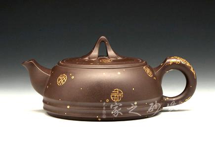 宜兴紫砂-富贵如意(福)-紫茄泥-贺洪梅