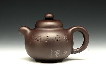 润玉(珠圆玉润)