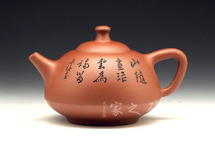 宜兴博亿堂娱乐-花翎(山随画活)-原矿底槽青-谭晓君