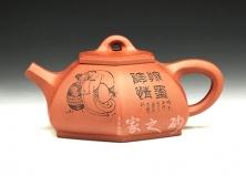 六方石瓢(清思怀远)