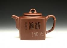 方竹壶(清雅)
