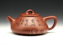 宜兴紫砂壶-石瓢-原矿底槽青-鲍志强