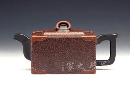 宜兴紫砂壶全手工作品-孔小明-银箱