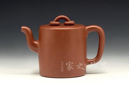宜兴博亿堂娱乐壶-双圈-宗志仙