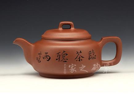 碧玉(品茶)